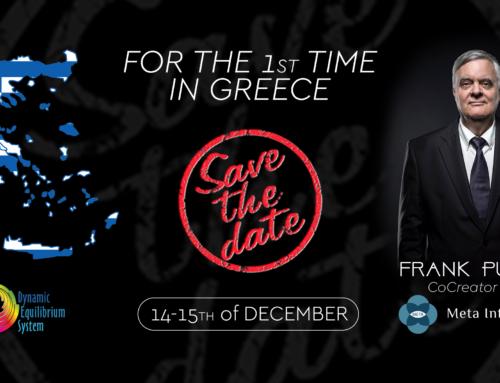 Ο Frank Pucelik, συνιδρυτής του NLP, στην Ελλάδα!